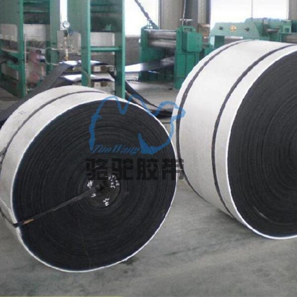 礦用輸送帶_pvc礦用輸送帶廠家